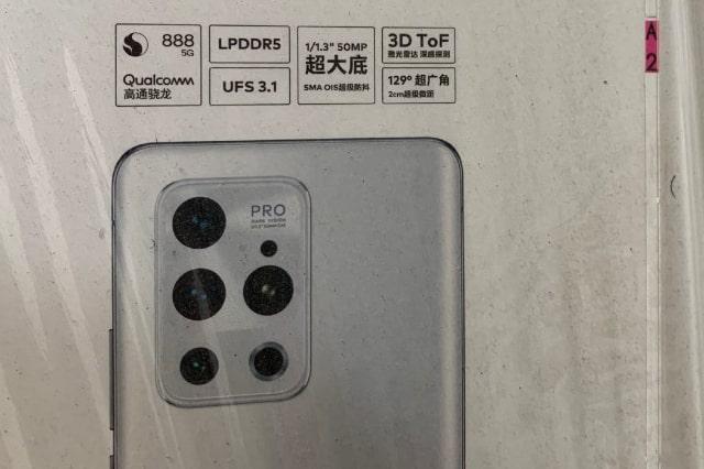 تسريب ضخم لهاتف ميزو 18 برو – Meizu 18 Pro يظهر التصميم و مواصفات الكاميرا